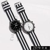 手錶男女學生韓版簡約潮流帆布帶大表盤運動手錶學院情侶手錶一對【全館免運】