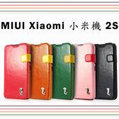 【英倫系列】MIUI Xiaomi 小米機 2S MI2S M2 迪爾皮革式皮套/保護套/側掀皮套/側翻保護套/側開反扣磁扣