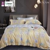 《DUYAN竹漾》天絲單人床包被套三件組- 金色和弦