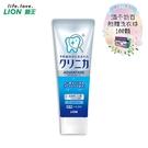 日本獅王淨護牙膏130g清涼薄荷(2入裝)