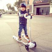滑板車兒童蛙式剪刀車2-3-6-8歲男孩女孩四輪溜溜車搖擺雙腳踏板  igo  極客玩家