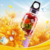 馬卡龍電動USB充電蔬果榨汁機杯500ml (1入) 5款可選【庫奇小舖】