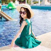 兒童泳衣女孩可愛公主性感蝴蝶結韓國中大童女童泳裝度假泳衣  ys1277『毛菇小象』