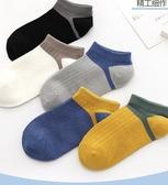 男童襪子純棉春秋夏季薄款船襪