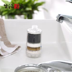 【生活采家】家庭型交叉導水淋浴除氯過濾器(#09002)