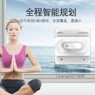 全自動擦窗機器人家用智慧電動搽洗玻璃機窗戶神器雙面 每日特惠NMS