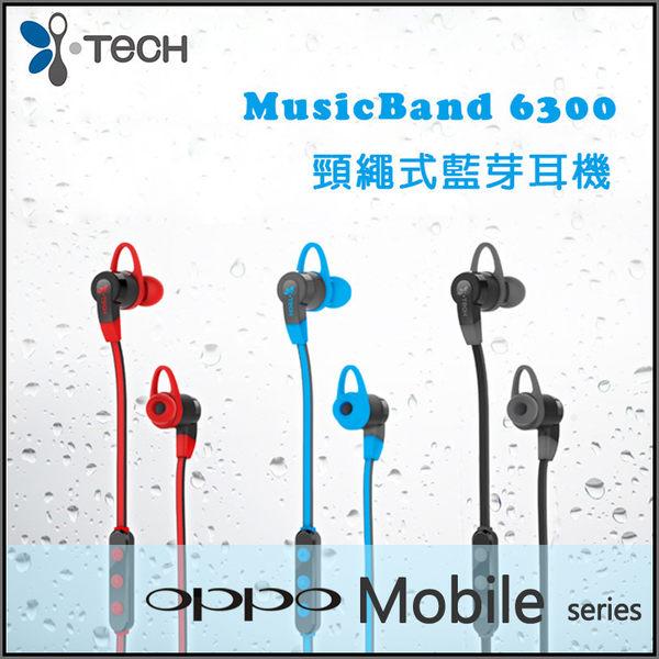 ▼i-Tech MusicBand 6300 頸繩式藍牙耳機/運動型/IPX4  防水/立體聲/先創公司貨/OPPO/Find 7 7a