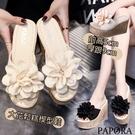 PAPORA大花設計9CM輕量厚底舒適拖鞋涼鞋KS4278黑色 / 米色