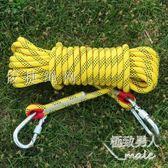 高空安全消防攀巖繩LVV1680【極致男人】