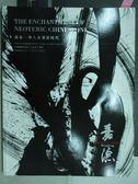 【書寶二手書T8/收藏_YEK】中國嘉德香港2014秋季拍賣會_2014/10/6_萬象-華人水墨新時代
