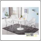 {{ 海中天休閒傢俱廣場 }} 降價優惠 餐椅系列 塑鋼造型椅(限量2張)