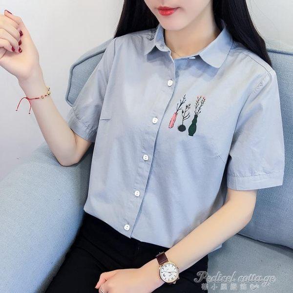 正韓小清新印花polo衫純棉長袖打底襯衫女短袖白色襯衣女 蒂小屋服飾