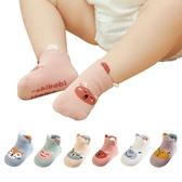短襪 童襪 兒童純棉立體淺口小怪獸船襪地板襪-JoyBaby