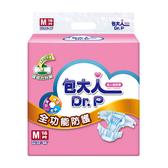 【包大人】成人紙尿褲全功能防護M16片X6包(箱購)