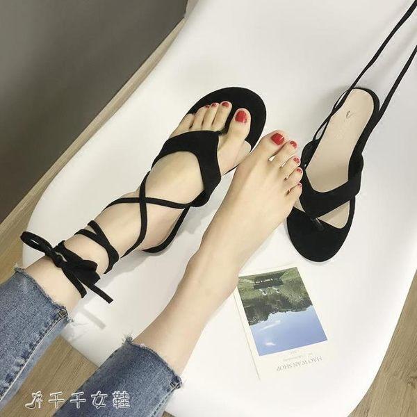 夾腳涼鞋女厚底羅馬平底度假腳腕綁帶蛇形纏繞韓版沙灘「千千女鞋」