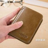 男士錢包皮夾皮質短版錢夾頭層皮質復古錢包皮夾豎款多功能皮夾卡包