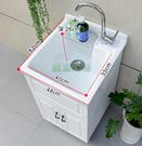 【麗室衛浴】簡約現代板 014  陶瓷洗衣槽   不含浴櫃附排水零件及置物藍