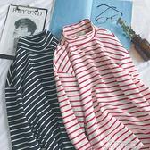 新款條紋衣服男士t恤長袖夏季打底衫學生情侶裝夏裝   麥琪精品屋