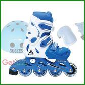 成功牌兒童伸縮溜冰鞋(發光輪)(直排輪/滑輪/護膝/護肘/護掌/SUCCESS)