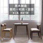 實木復古餐椅北歐家用咖啡椅靠背成人休閒椅書桌椅現代簡約酒店椅wy