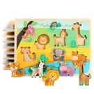手抓板拼圖兒童益智玩具男孩女寶寶早教認知幼兒積木1-2-3-46周歲