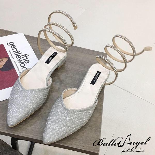 穆勒鞋 優雅典範繞踝尖頭低跟鞋(銀)*BalletAngel【18-8146-3si】【現+預】