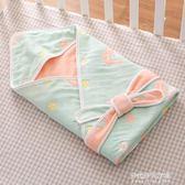 嬰兒包被新生兒抱被薄款純棉紗布包巾裹布寶寶小包被子  朵拉朵衣櫥