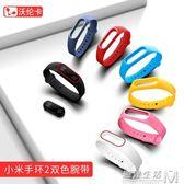 小米手環2代腕帶替換帶米環3代運動硅膠表帶智慧手環帶 遇見生活