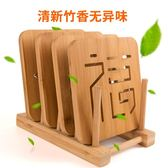 楠竹隔熱墊餐桌墊竹墊餐墊砂鍋墊盤墊菜墊家用防燙墊