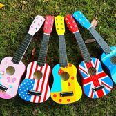 【中秋好康下殺】吉他音樂拍兒童初學者套餐趣談黃小號吉他少兒錶演號爵士鼓嬰兒男童