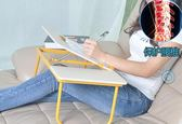 電腦桌床上用宿舍筆記本桌折疊桌寢室懶人小桌子多功能學生書桌 春生雜貨