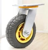 6寸萬向輪重型腳輪靜音橡膠輪實心4寸5寸8寸平板手推車輪子帶剎車 流行花園
