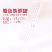 創意玻璃吸管耐熱高溫透明果汁飲料吸管