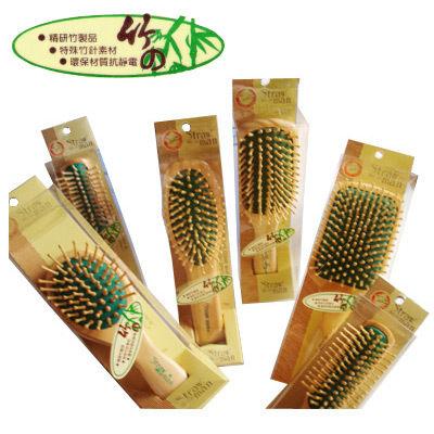 【TwinS伯澄】STRAW MAN 特殊竹針設計之梳子 可防止靜電(W543)