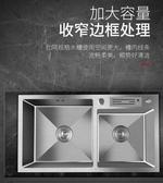 304不銹鋼加厚手工水槽雙槽廚房一體洗菜盆大單洗碗水池家用套餐  ATF  聖誕免運