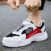 夏季透氣潮鞋韓版潮流男士運動鞋百搭休閒鞋小白男鞋子老爹鞋板鞋 快速出貨