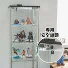 鎖頭組 加購 配件 展示櫃【V0033-B】契布曼展示櫃專用鎖頭組 收納專科