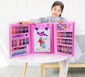 兒童繪畫套裝學習用品畫筆畫畫工具水彩筆蠟筆美術文具節日禮品igo      琉璃美衣