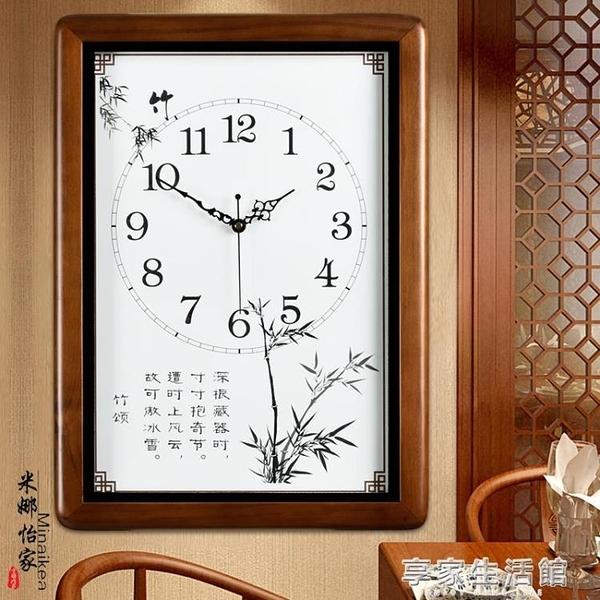 客廳掛鐘靜音大號新款實木掛錶仿古時鐘復古石英鐘田園創意時尚錶-享家