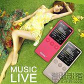 銳族X08 mp3 mp4播放器 迷你隨聲聽 學生英語超長待機 插卡帶外放