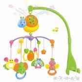 新生嬰兒玩具0-3個月益智床頭鈴女寶寶6個月男孩床鈴音樂旋轉搖鈴 晴天時尚館