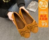 氣質豆豆鞋/平底鞋/休閒鞋(206號)