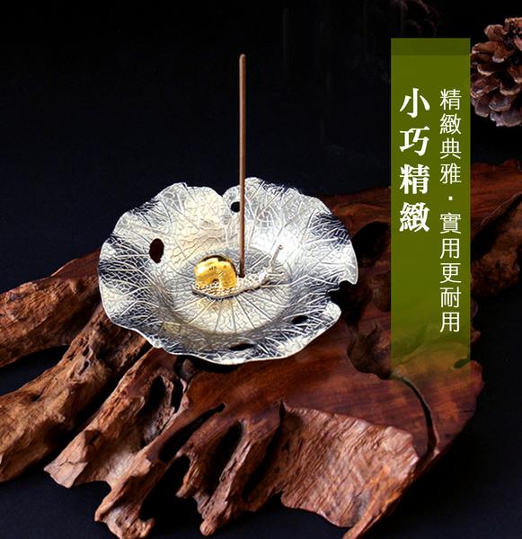 【富山香堂】荷葉蝸牛香座