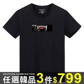 任選3件799短袖上衣韓版尖牙字母設計圓領短袖T恤【09B1117】