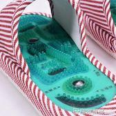 穴位磁療按摩拖鞋男女防滑足療鞋保健足底腳底鵝卵石按摩鞋春夏季  印象家品旗艦店