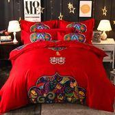 床上用品被套床單四件套全棉純棉4婚慶磨毛2.0雙人床igo 夏洛特居家