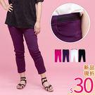 .HL超大尺碼.【18050024】修飾曲線伸縮腰舒適八分褲 4色