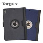 [富廉網]【Targus】VersaVu 360 10.5吋 iPad Pro 限量款 旋轉保護套 (THZ672)