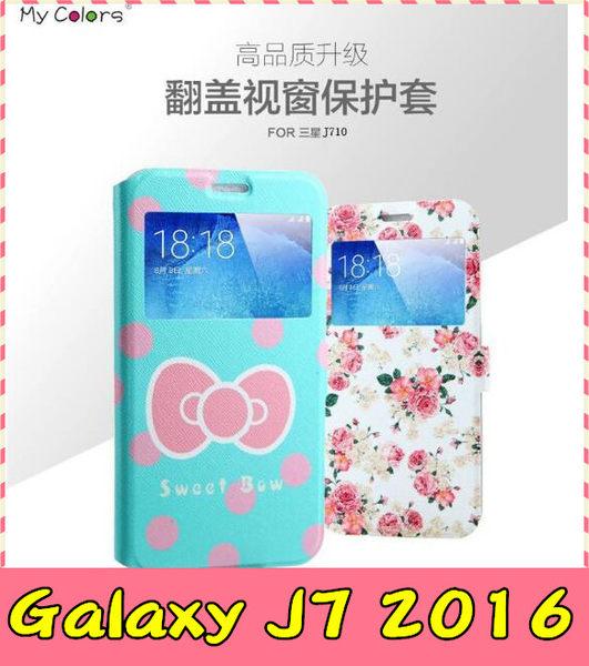 【萌萌噠】三星 Galaxy J7 2016 /J710 卡通彩繪保護套 超薄側翻皮套 開窗 支架 插卡 磁扣 手機套