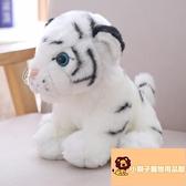 小寵物小老虎可愛老虎玩偶禮物毛絨玩具公仔【小獅子】